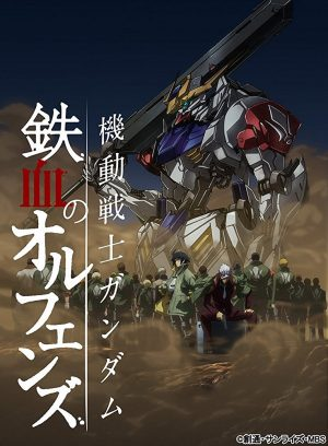 MSG: Iron Blooded Orphans - Fall 2016 & Winter 2017