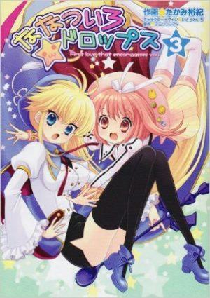 Nanatsuiro-Drops-manga-wallpaper Top 10 Magical Girl Manga [Best Recommendations]