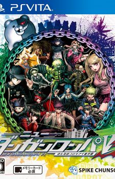 new-danganronpa-v3-ps-vita