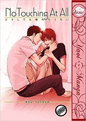 Top gay manga