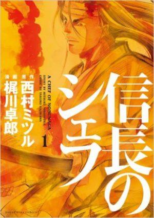 Shokugeki-no-Souma-Food-Wars-Mito-capture-700x394 Los 10 mejores mangas de comida y cocina