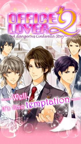 Office-Lover-2-wallpaper-500x500 Top 10 Otome Game Apps [Best Recommendations]