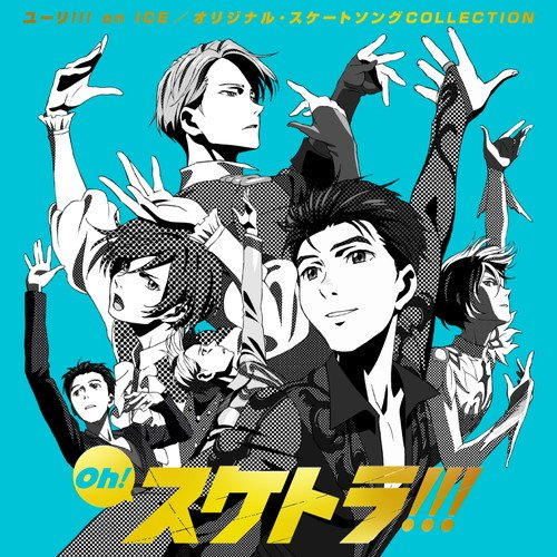 Oh-Suketora-Yuri-on-Ice Anime Music Mondays [Weekly Chart 12/26/2016]