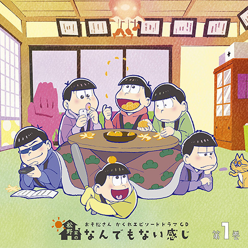 Osomatsu-san-wallpaper What is a Kotatsu? [Definition, Meaning]