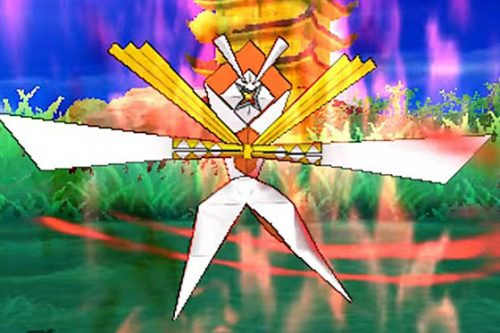 Pokemon Sun & Moon Capture 2