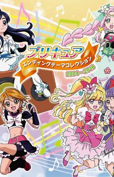 precure-ending-song-collection-2004-2016