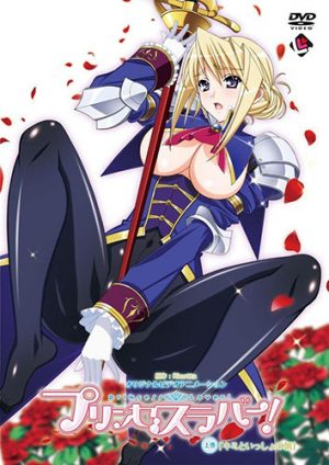 Princess Lover OVA dvd
