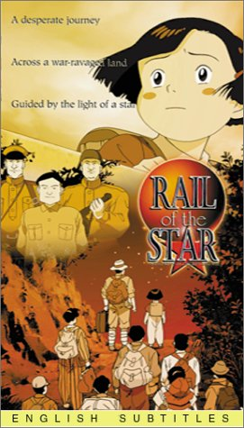 Rail of the Star A True Story of Children dvd