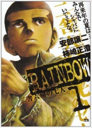Nobunaga-no-Chef-manga-300x425 Top 10 Historical Manga [Best Recommendations]