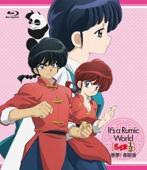 6 Anime Like Ranma ½ [Recommendations]