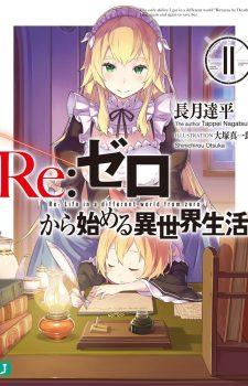 No-game-no-life-Practical-War-Game-Light-Novel-225x350 Weekly Light Novel Ranking Chart [12/13/2016]