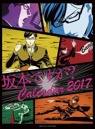 Sakamoto Desu Ga Wallpaper