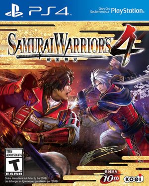 Dynasty-Warriors-game-300x300 6 Games Like Dynasty Warriors [Recommendations]