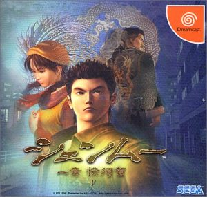 shenmue-chapter-1-yokosuka-game