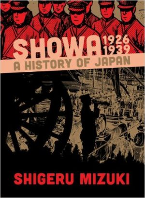 showa-a-history-of-japan-manga