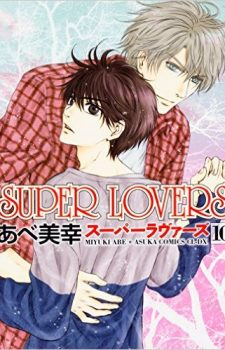 Super-Lovers-10-225x350 Weekly BL Manga Ranking Chart [01/07/2017]
