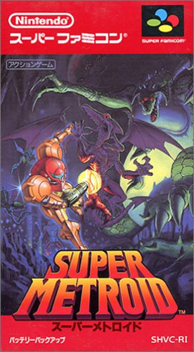 Super Metroid game