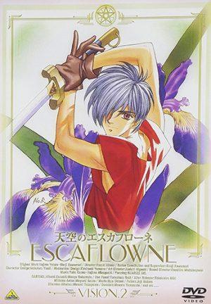 Setsuna-Tenshi-Kinryouku-wallpaper Los 10 mejores chicos ángeles del anime