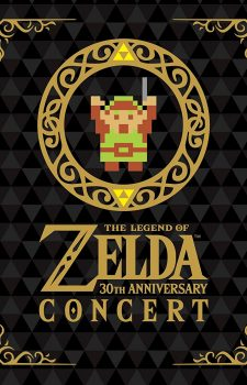 The-Legend-of-Zelda-30th-Anniversary-Concert-560x498 Anime Music Mondays [02/06/2017]