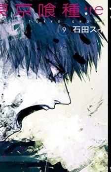 Tokyo-Ghoul-re-9-225x350 Weekly Manga Ranking Chart [12/23/2016]