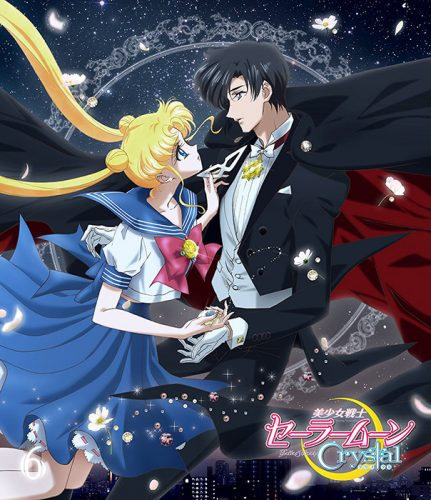 Tuxedo Mask sailor moon dvd