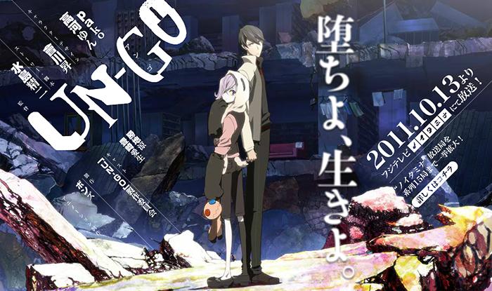 Un-go-wallpaper-700x415 Los 10 mejores animes basados en literatura japonesa