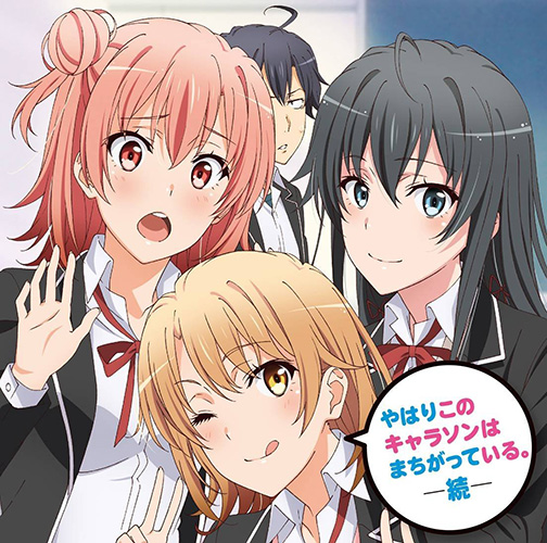 Yahari Ore no Seishun Love Comedy wa Machigatteiru. Zoku wallpaper
