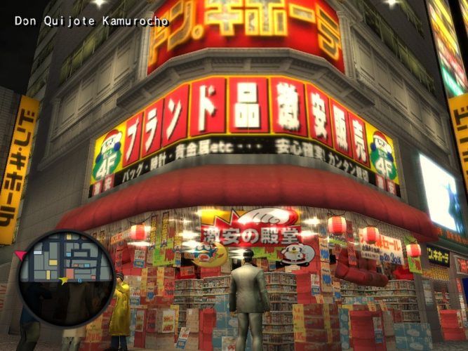 Yakuza-2-game-wallpaper-667x500 Top 10 Games by Sega [Best Recommendations]