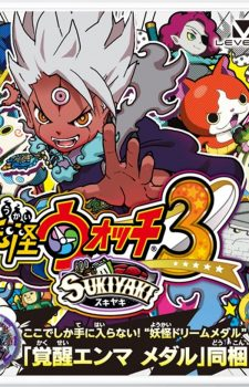 yo-kai-watch-3-sukiyaki-3ds