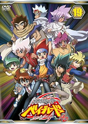 beyblade-dvd-chris