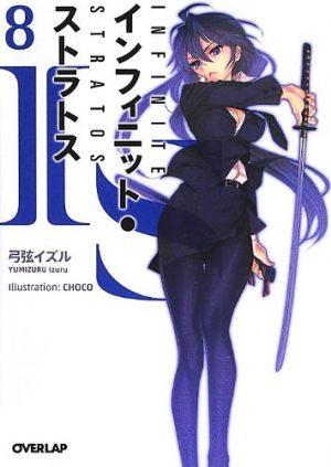 chifuyu-orimura-infinite-stratos-novel-dvd