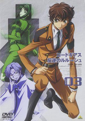 code-geass-suzaku-kururugi-dvd