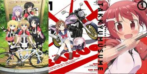 [All Girl Sports Fall 2016] Like Bakuon!!? Watch This!