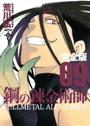 fullmetal-alchemist-envy-manga-dvd-2