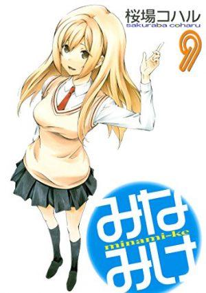 haruka-minami-minamike-comic-dvd