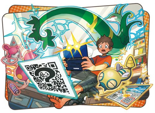 img-10-pokemon-sun-moon