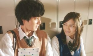honey-happy1 Isshuukan Friends Live Action Theme Song PV Released