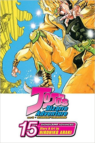 jojo-dio-dvd-comic-300x450 Top 10 Badass Male Characters in Anime