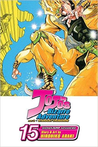 jojo-dio-dvd-comic