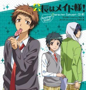 maid-sama-dvd-2 Top 10 Bishounen Kaichou wa Maid-sama! Characters