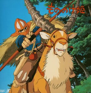 mononoke-hime-cd-ashitaka