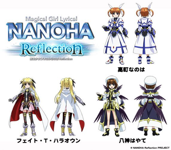 nanoha-reflection-571x500 Magical Girl Lyrical Nanoha: Reflection Cast Unveiled!
