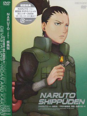 Kami-nomi-zo-Shiru-Sekai-dvd-300x424 Top 10 Machiavellian Characters in Anime