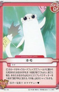 negima-kamo-albert-chamomile-225x350 Top 10 Annoying Anime Pets