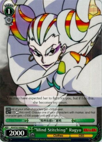 Code-Geass-Hangyaku-no-Lelouch-wallpaper Los 10 villanos de anime que se creen héroes