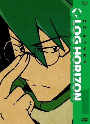 shiroe-log-horizon-dvd
