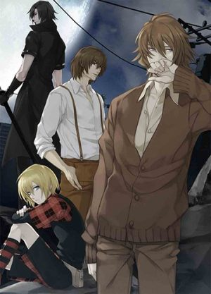 togainu-no-chi-dvd-300x417 6 Anime Like Togainu no Chi [Recommendations]