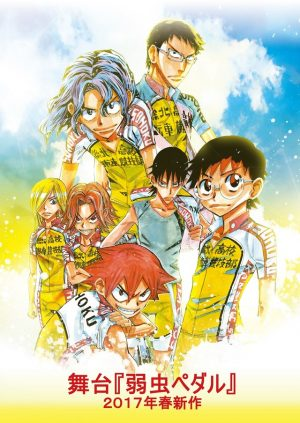 bee-surprised1 Yowamushi Pedal Drama Sequel Announced