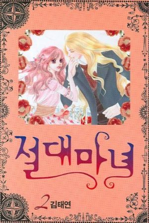 Bride-of-the-Water-God-Habaek-e-Shinbu-manga-349x500 Top 10 Shoujo Manhwa [Best Recommendations]