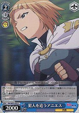 Zero-no-Tsukaima-F-wallpaper-500x500 Top 10 Most Powerful Zero no Tsukaima Characters